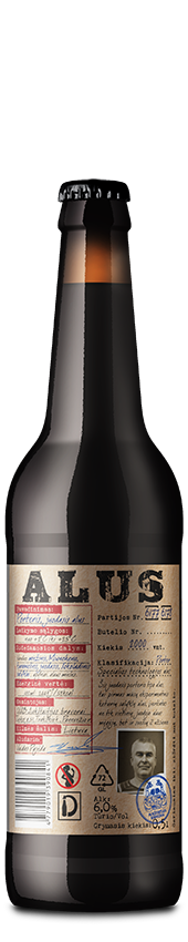 PORTERIS  нефильтрованный пиво